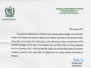 パキスタン大使館・大使より手紙和訳